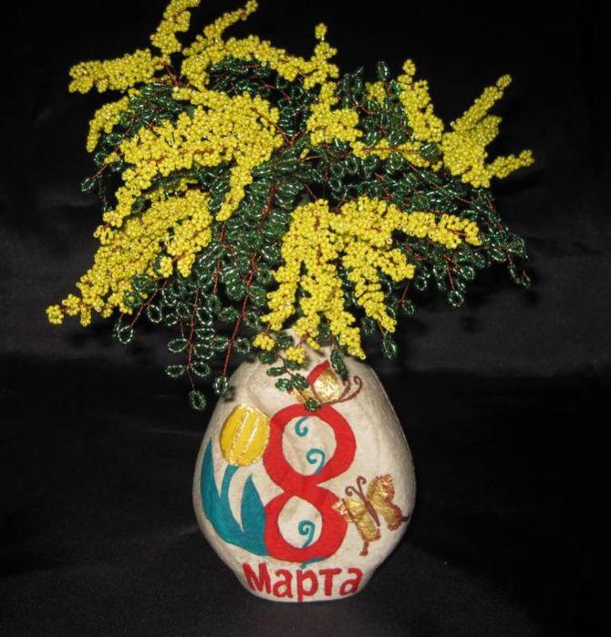 Мимоза - это букетик цветов на 8 марта.