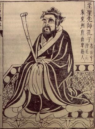 wand человека в философии древнего китая человека в философии древнего китая