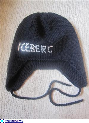 вязание спицами шапочки для детей с ушками.