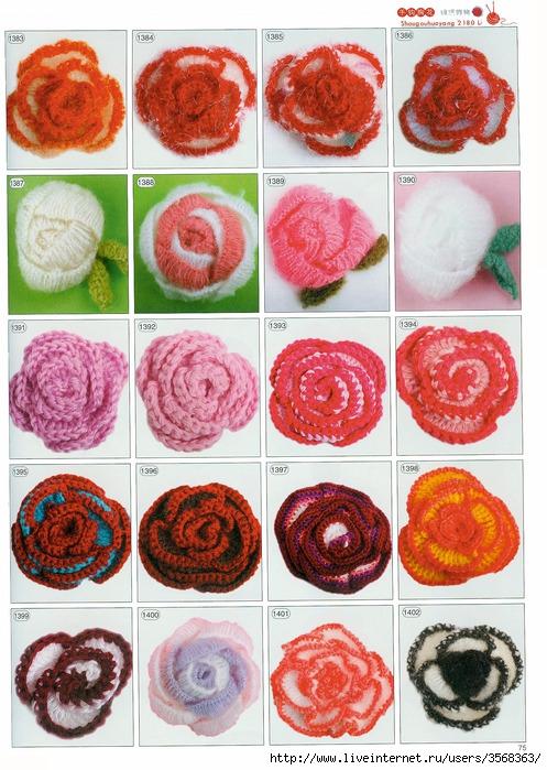 """Вязанные цветы со схемами - много.  Часть 2.  """"Часть 1. галина."""