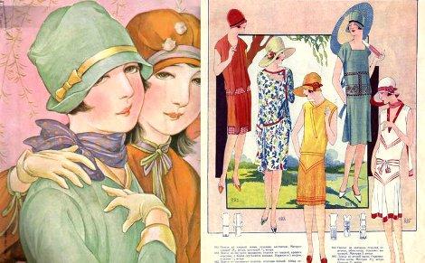 Набрела тут на интересный сайтик о моде и стиле .