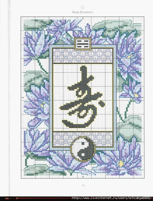Вышивка со схемами японские сюжеты