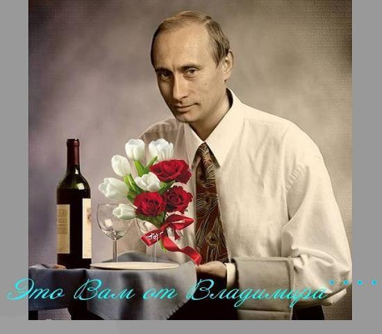Поздравление валерии с днем рождения от путина7