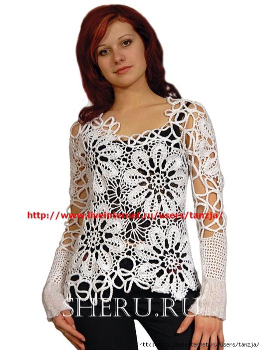 Красивый ажурный пуловер доставка