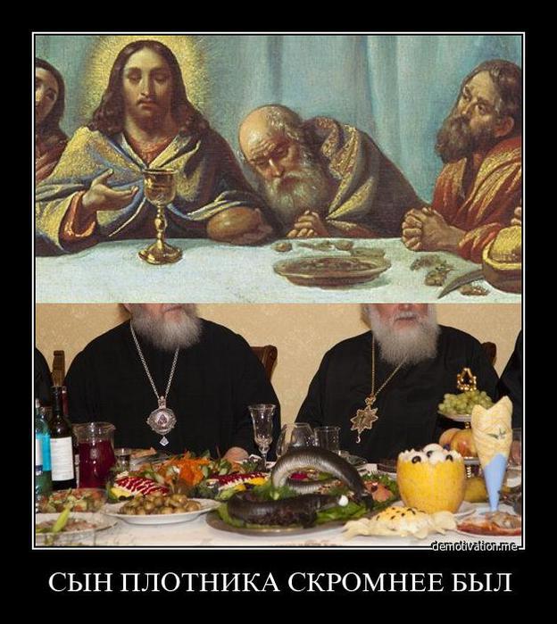 http://img1.liveinternet.ru/images/attach/c/2/72/720/72720839_1301313374_vj766ww8e8oj.jpg