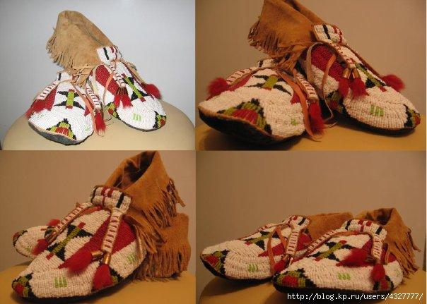 Мокасины Для Индейца
