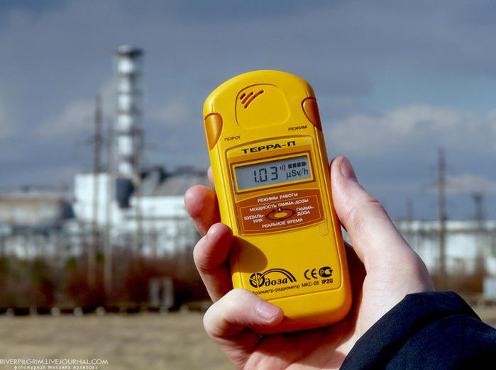 ...bart (specially for chernobyl city)