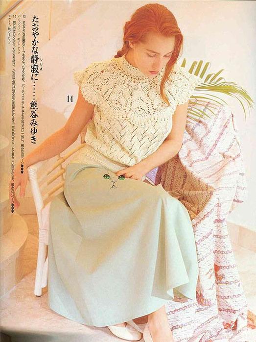 Какими крючками для вязания
