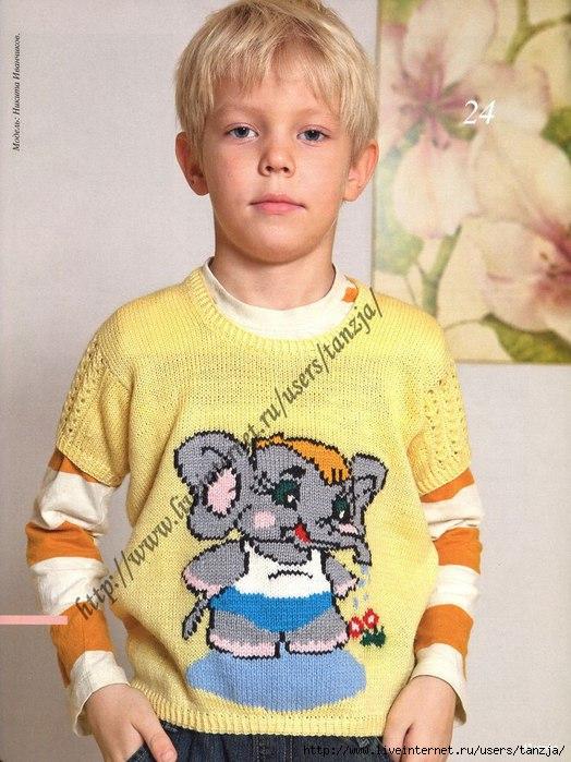 Детские вязанные кофты