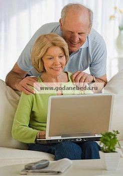 пенсионеры (245x350, 20Kb)