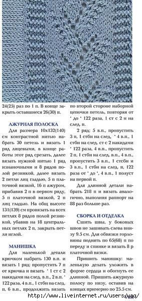 100640--40282809-m750x740-u883d8 (283x600, 204Kb)