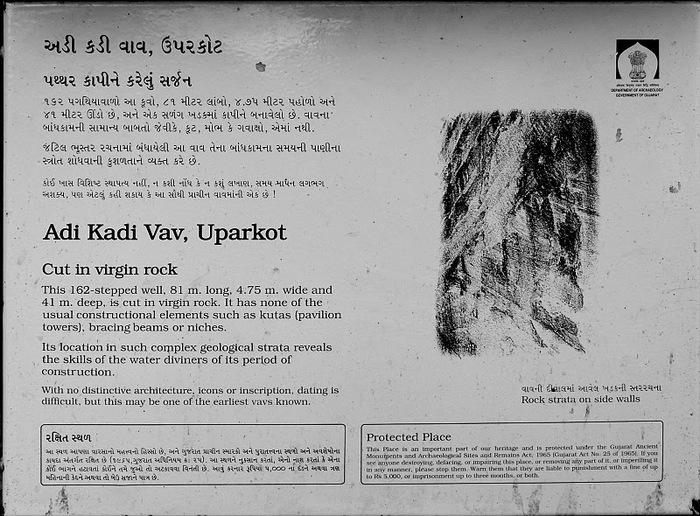 древний Джунагадх - Junagadh (Gujarat). 75497