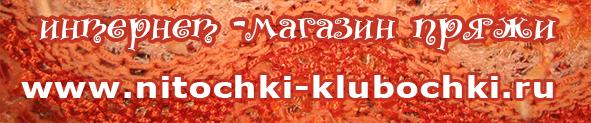 3504122_knopka (591x123, 153Kb)