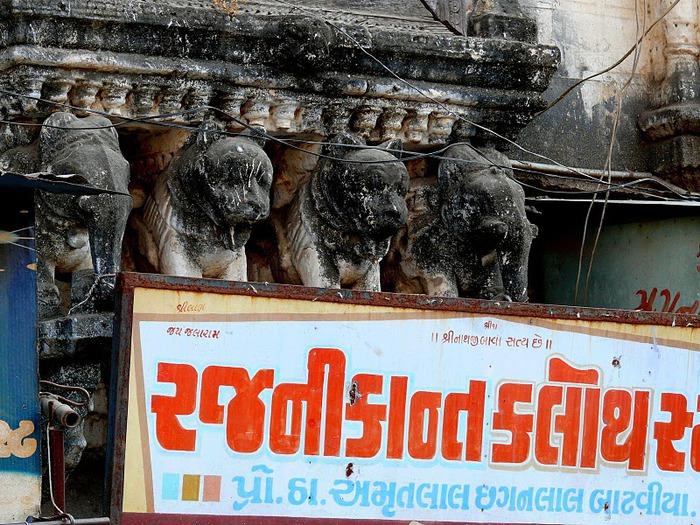 древний Джунагадх - Junagadh (Gujarat). 13444