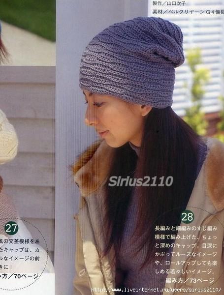 cappelli (25) (455x600, 159Kb)
