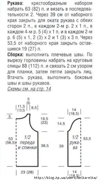 14 - ����� - ����� (329x600, 113Kb)