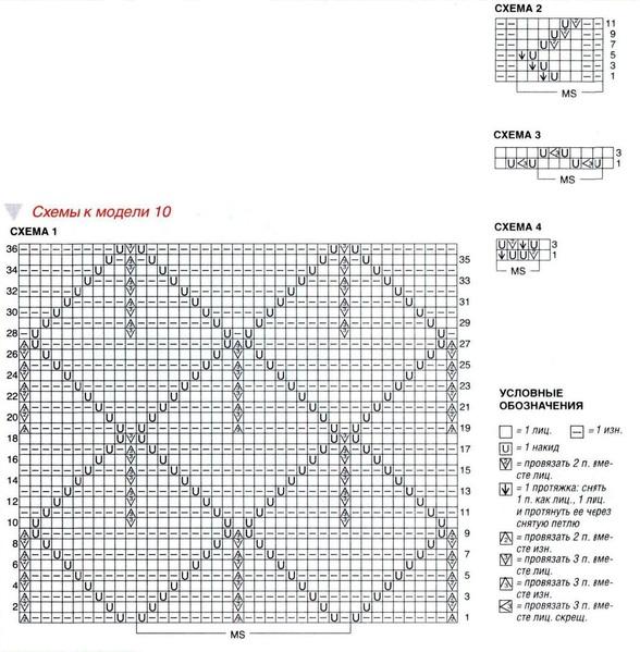 15 - копия (588x600, 125Kb)