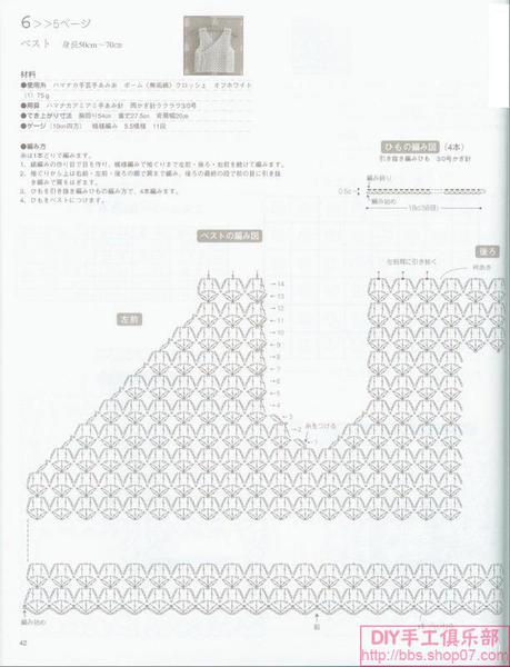 83 (459x600, 37Kb)