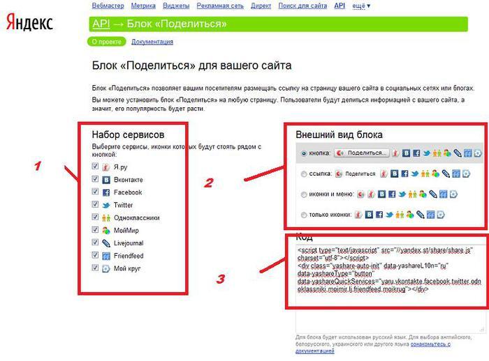 3479580_Podelitsya (700x518, 56Kb)