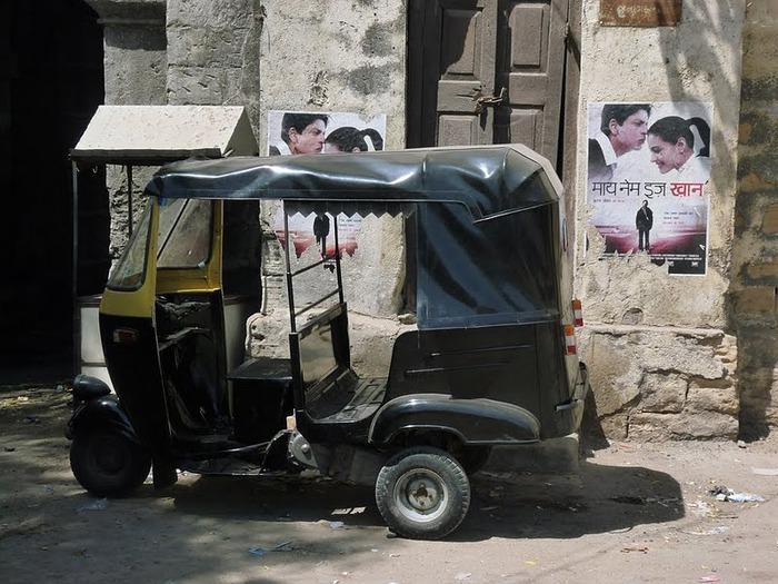 древний Джунагадх - Junagadh (Gujarat). 59559