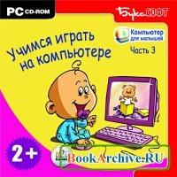 73145780_00493668 (200x200, 24Kb)