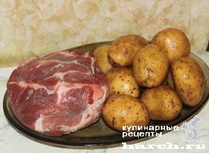 svinina-zapechenaya-na-soli-s-kartofelem_01 (300x220, 40Kb)