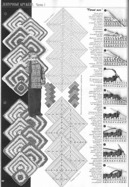 p0118 (413x600, 75Kb)