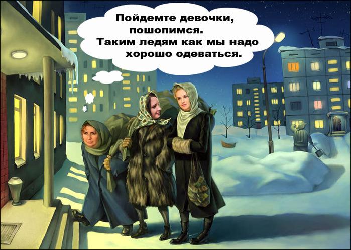 http://img1.liveinternet.ru/images/attach/c/2/73/170/73170213_k014.jpg