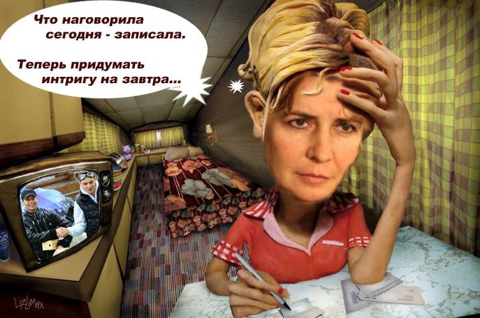 http://img1.liveinternet.ru/images/attach/c/2/73/170/73170217_k019.jpg