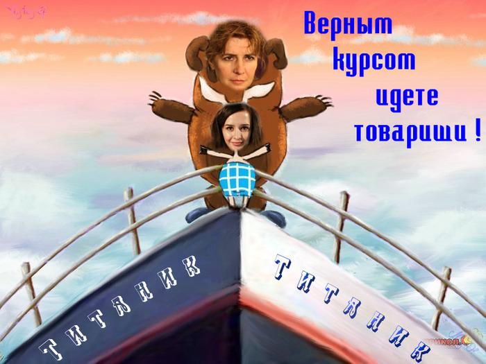 http://img1.liveinternet.ru/images/attach/c/2/73/170/73170231_k030.jpg