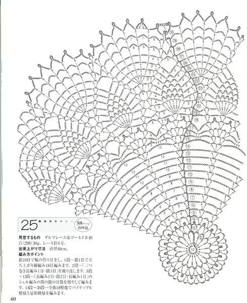 166bd6e549d3 (490x600, 117Kb)