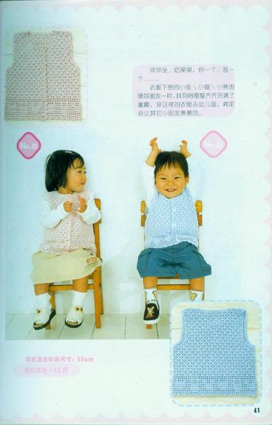 儿童毛衣钩针编织实例039 (384x600, 71Kb)