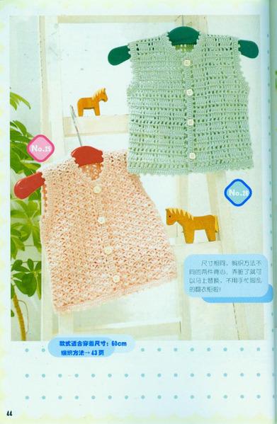 儿童毛衣钩针编织实例042 (391x600, 91Kb)