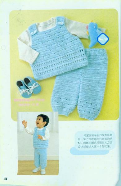 儿童毛衣钩针编织实例050 (390x600, 75Kb)