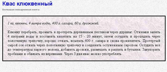 ���������� ���� (700x303, 81Kb)