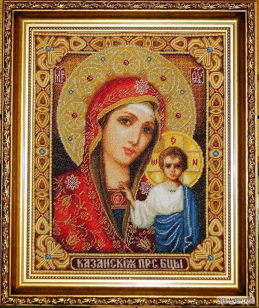 В этой теме собраны схемы православных икон.  На страничках представлены схемы вышивок в хорошем качестве.