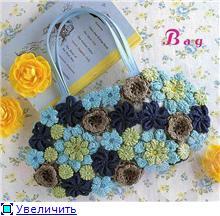 сумка вязанt (220x216, 14Kb)