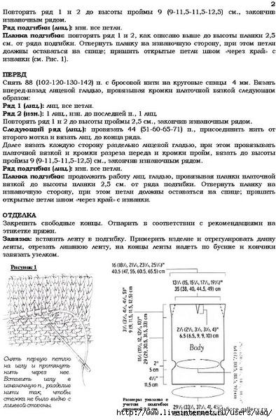 206814--33990828-m750x740 (394x600, 194Kb)