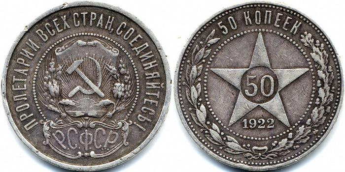 Самая дорогая старая монета