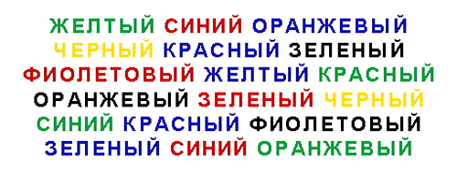 цветовая картинка (500x189, 77Kb)