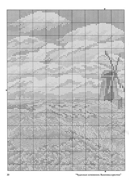 19 (428x600, 183Kb)