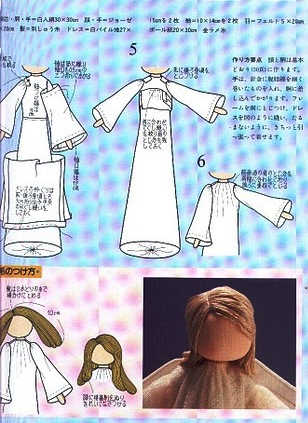 modèles de poupées (23) (308x423, 65Kb)
