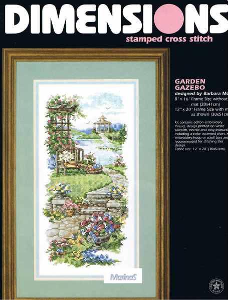 03172 GardenGazebo (455x600, 33Kb)