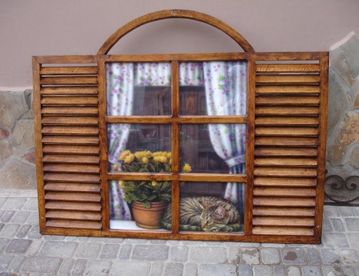 Внимание. Фальшивые окна. Обсуждение на LiveInternet - Российский Сервис Онлайн-Дневников