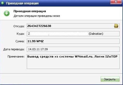 Зп_март (473x328, 43Kb)