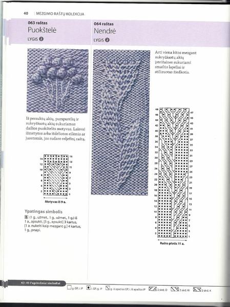 30 (449x600, 185Kb)