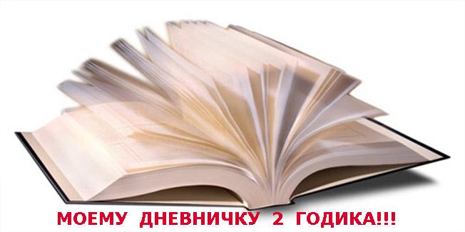 image20 (652x326, 62Kb)