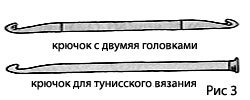 kruch2[1] (250x100, 6Kb)