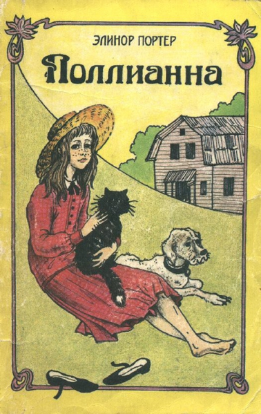 http://img.labirint.ru/images/books5/249138/big.jpg