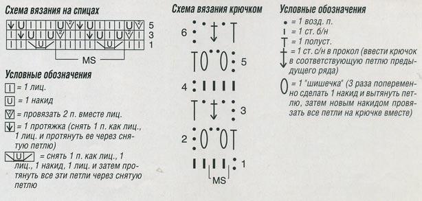 bcf82480 (614x293, 39Kb)